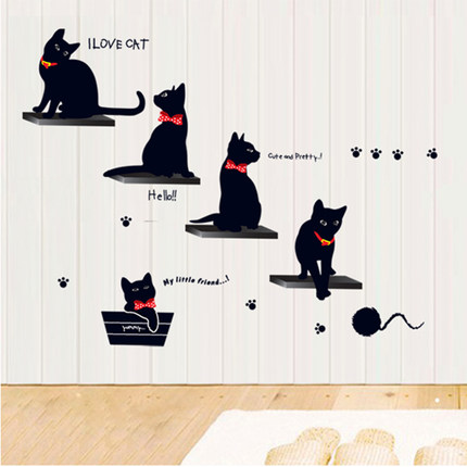 Cute Black Cat Wall Sticker decals home decor 7157 Children Cartoon Sticker Little Mural Nursery Children Room poster-in Wall Stickers from Home u0026 Garden on ...  sc 1 st  AliExpress.com & Cute Black Cat Wall Sticker decals home decor 7157 Children Cartoon ...