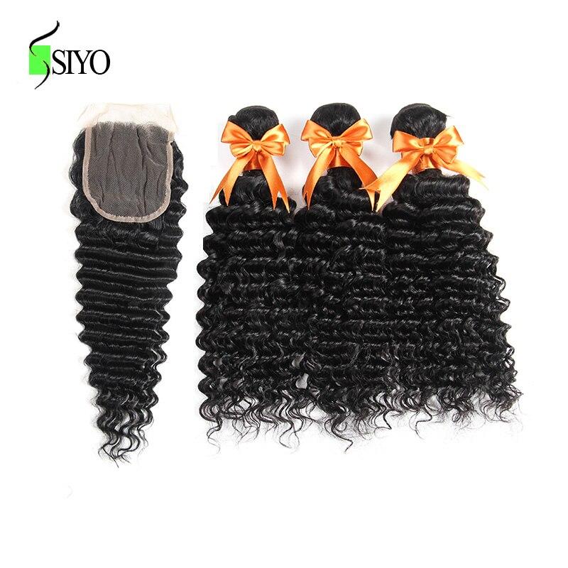 SIYO Brazilian Hair Weave Bundles With Closure 3 Bundles With Lace Closure Non-remy Human Hair Deep Wave Bundles With Closure