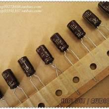 NIPPON Горячая 30 шт/50 шт Япония химическое золото медные ножки 22 мкФ/50 в аудио электролитические конденсаторы