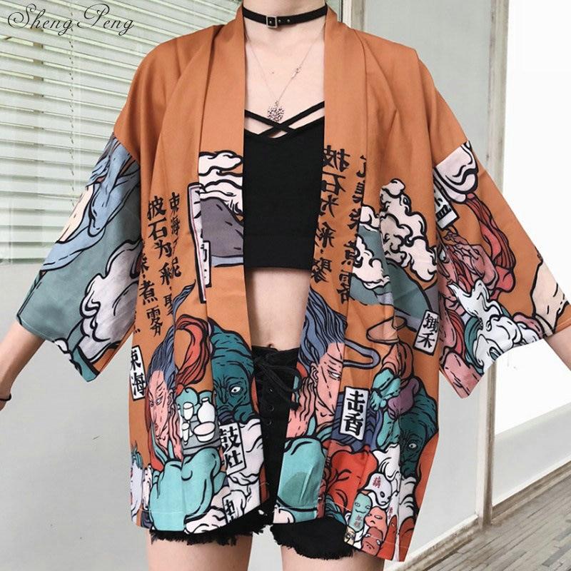Japanese kimono traditional yukata women kimono cosplay japanese clothes traditional japanese kimonos kimono girl V730