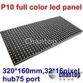 Крытый P10 ПОЛНОЦВЕТНЫЙ модуль SMD 3in1 320*160 мм 32*16 пикселей hub75 порт высокая яркость полу-открытый rgb светодиодные табло отображения