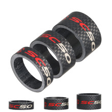 TOSEEK 1-1/8 mtb headset spacer road bicycle stem carbon 3 piece / lot
