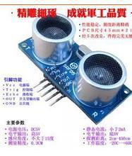 HY-SRF05 Ultrasonic Distance Module Sensor for Arduino UNO R3 MEGA2560 DUE 30511