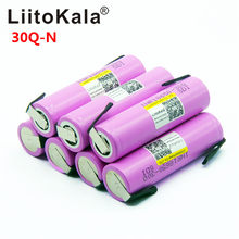 Bateria recarregável liitokala, 30q 18650 3000mah, descarga de alta potência, 30a, alta corrente + diy nicke