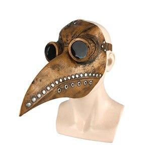 Image 5 - Komik ortaçağ Steampunk veba doktor kuş maskesi lateks Punk Cosplay maskeleri gaga yetişkin cadılar bayramı olay Cosplay sahne