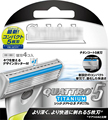 4 cartridges/pack 2017 New Original SHICK 5 blades Genuine Quattro 5 Manual razor blades replacement