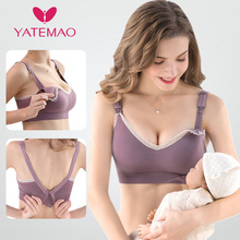 YATEMAO Breastfeeding Bra Pregnancy Clothes Maternity Nursing Bra Feeding Bra for Soutien Gorge Allaitement Women Underwear(China)