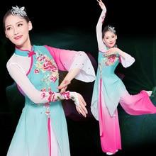 Hanfu classical dance costume female fan umbrella  Yangko clothing national square