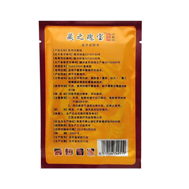 8 pièces/1 sac Patch de soulagement de la douleur articulaire en plâtre médical genou polyarthrite rhumatoïde Patch de douleur chinoise produits de Massage de santé