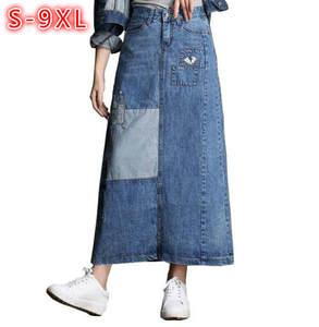 75c093c28c RoboviidO Long Denim Plus Size High Waist jeans Skirts