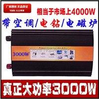 Zuivere Sinus Converter 3000w Inverter Pure Sine Wave Max 6000w Power DC 12V 24V 48V To