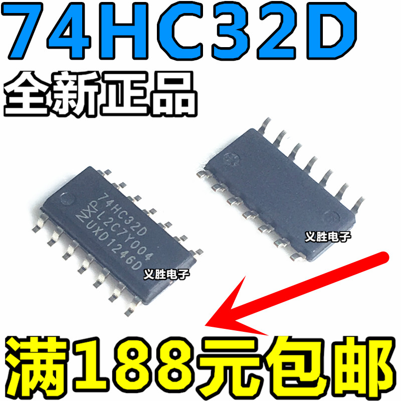 Price 74HC32
