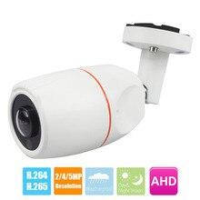 1080 P камера видеонаблюдения 2MP 4MP 5MP 2,1 мм рыбий глаз 180 градусов панорамный AHD камера ночного видения водостойкий bullet-камера для наружного наблюдения