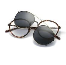 width-134 New men mirror frame glasses magnetic clip on retro women set lenses Polarized clip type myopia sunglasses frames