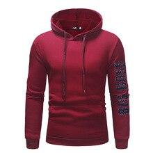 Hoodie Mens Fashion 2019 Sewing Sweatshirt Casual Hip Hop Sports Pants Cotton Brand XXL Pullover