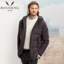 BOSIDENG 2017 New Winter Men Down Coat Hood Down Jacket England Style BIG SIZE Thick Warm Parka Smart Casual Outwear B70141107