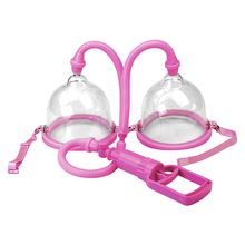 Women Larger Dual Vacuum Double Suction Cup Breast Enlargement Pump Set Female Chest Enhancement Medical Themed Sex Toys
