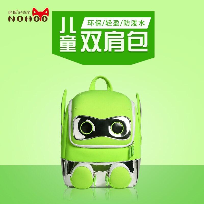 NOHOO 3D kids Bag for girls boys Children school bags cute waterproof Backpacks  school backpack backpack kids mochila escolar gg 6f2a5e4ff1518