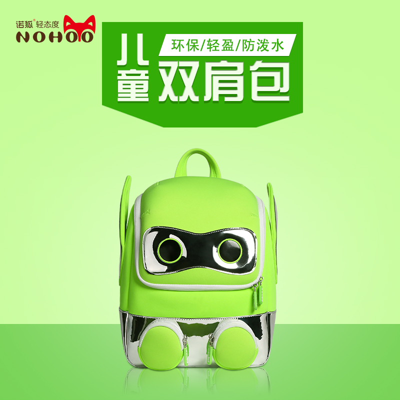 school bag NOHOO kids Bag for 3-6 year old boys robot schoolbags  high quality waterproof Backpacks mochila escolar 2019 newschool bag NOHOO kids Bag for 3-6 year old boys robot schoolbags  high quality waterproof Backpacks mochila escolar 2019 new