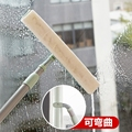 Multi-functional Cleaner Double-sided Glass Cleaner Scraper Window&Glass Clean Brush clean window