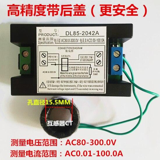 color dual display dl85 2041 2042 2042a digital ac digital voltmeter rh aliexpress com
