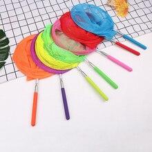 1 шт., детская телескопическая сетка-бабочка, выдвижная, 34 дюйма, нескользящая ручка, идеально подходит для ловли жуки насекомые, красочные рыболовные игрушки