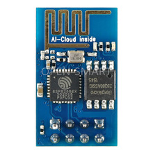 ESP8266 ESP-01 WiFi module Uart Serial to Wifi Wireless Module for Arduino / Raspberry Pi / AVR / ARM