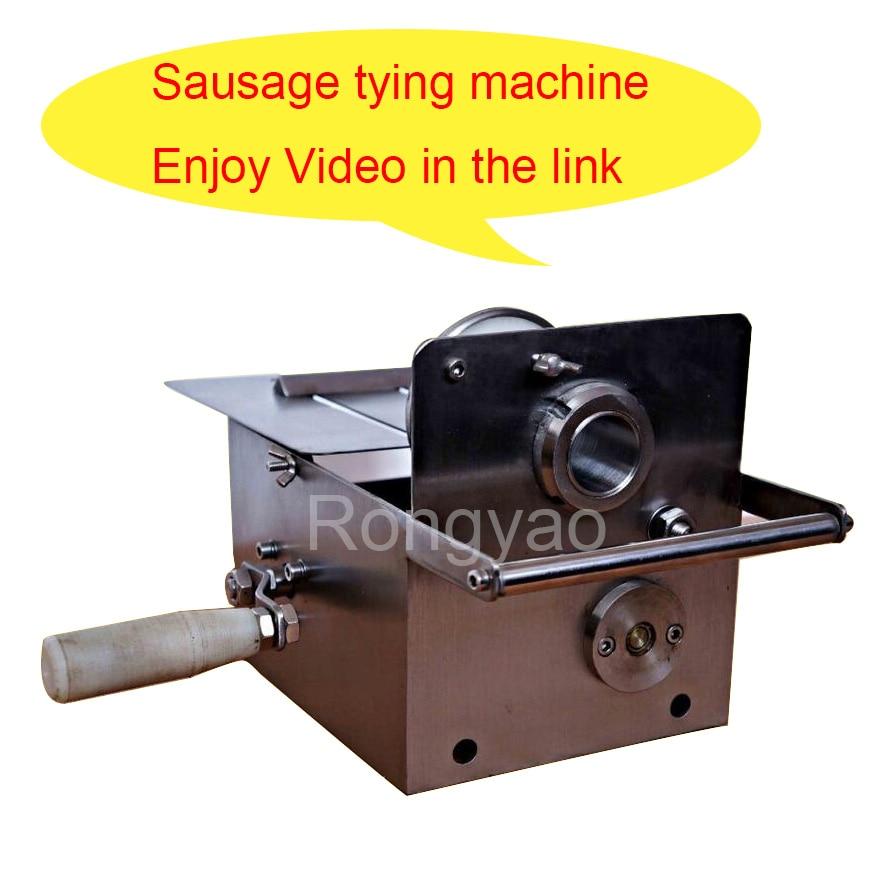 knotting machine