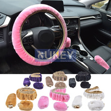 XUKEY 3Pcs CAR WINTER FAUX WOOLEN FUR STEERING WHEEL COVER HAND BRAKE GEAR KNOB COVERS PADS CAR STYLING KEEP HANDS WARM PLUSH