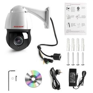 Image 5 - 1080P 5MP 48V POE PTZ Dome IP Camera Outdoor 30X Zoom Onvif Speed Dome PTZ Camera ARRAY + Laser Infrared Lamp IR 150M CCTV Cam