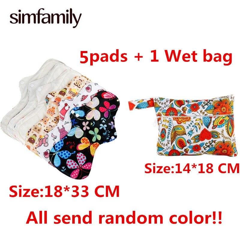 Набор сменных подушек [simfamily]5 + 1 комплект, подушечки для смены для мам, включая 5 подушечек + 1 мини-мешок для влаги, многоразовые и моющиеся