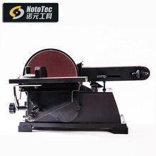 Профессиональный класс 6x9 750 W 220 V 2580 RPM ремень для деревообработки машины/автоматическая вакуумная машина