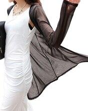 Women Mesh Long Sleeve Cover Up