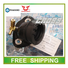 ZONGSHEN PIAGGIO 125cc GY6 SCOOTER FLY125 RAI125 intake pipe manifolds carburetor connector typhoon accessories free shipping