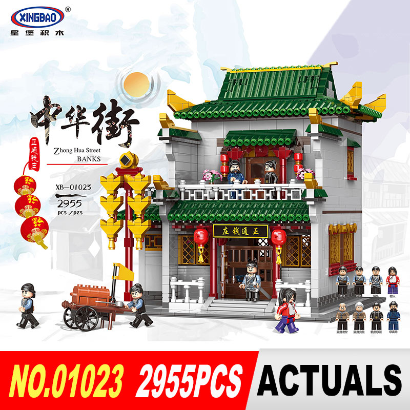 2018 New Xingbao 01023 Zhong Hua Street Banks 2955pcs Educational Toys Building Blocks Bricks Assembled Birthday Gifts xingbao 01102 new zhong hua street series the teahouse library cloth house wangjiang tower set building blocks brick christmas
