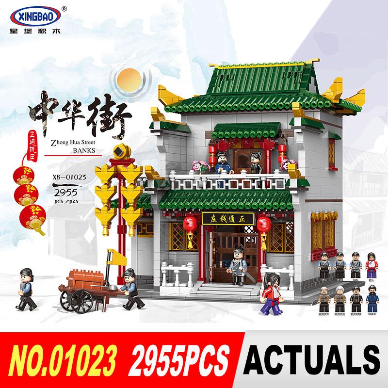 2018 Nouveau Xingbao 01023 Zhong Hua Rue Banques 2955 pcs Jouets Éducatifs Blocs de Construction Briques Assemblé Cadeaux D'anniversaire