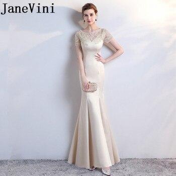 0b7bde0ce9 JaneVini elegante Champagne dama de honor largo con mangas sirena del  cordón del satén Applique perlas