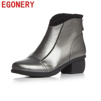 EGONERY Ankle Boots Soft Special After The Zipper Comfortable Good Round Toe Shoes Genuine Leather Keep