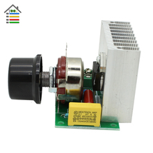Free Shipping AC 220V 3800W SCR Voltage Regulator Dimming Dimmers Speed Controller Control Switch Thermostat For Brushed Motor