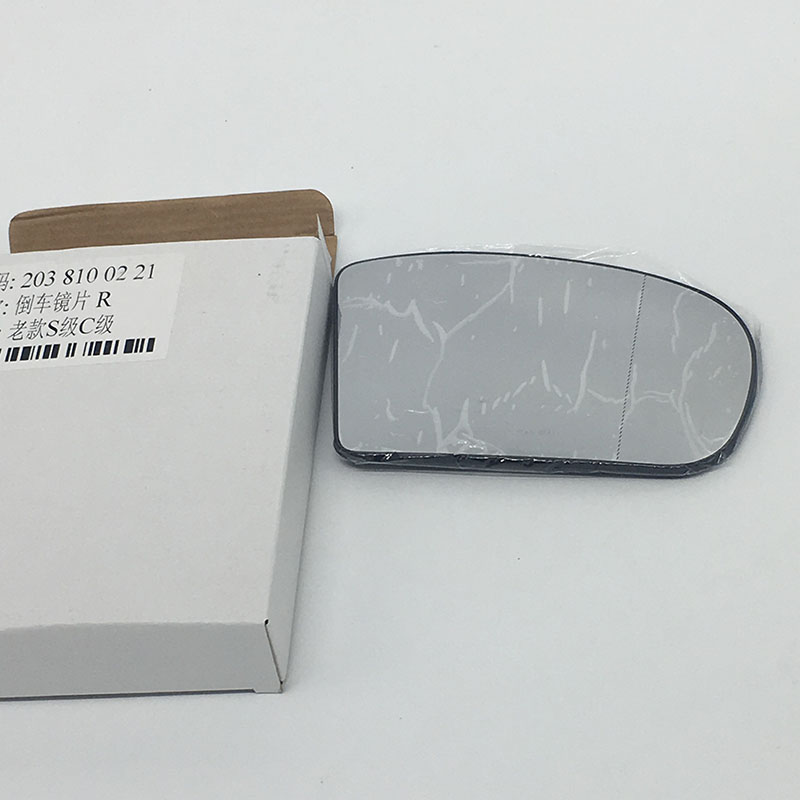 Right Hand Heated Mirror Glass for Mercedes Benz C S Class 1999 2002 OE 203 810 02 21 2038100221