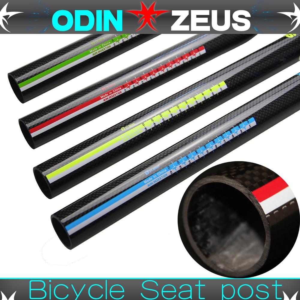 Купить с кэшбэком Super strength Ultra light TOP brand OdinZeus Hot Sale MTB Bike/Road bike Full Carbon Bicycle Seatposts Parts 27.2/30.8/31.6mm