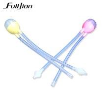 Fulljion носовой аспиратор детское средство для очистки носа сопли для промывания носа слизи синуса краску присоска вакуумная безопасность новорожденного всасывания уход за ребенком подарок