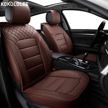 цены kokololee Car seat covers For subaru forester impreza xv outback auto accessories covers for vehicle seats car-styling