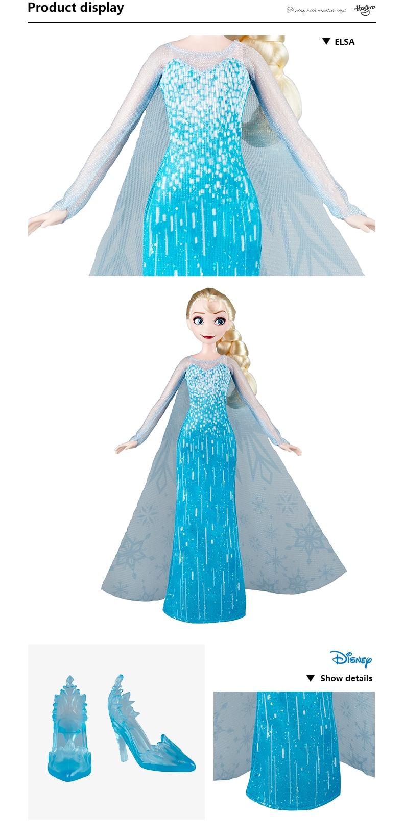 Hasbro-Disney-Princess-11-Inch-Royal-Shimmer-Mulan_16