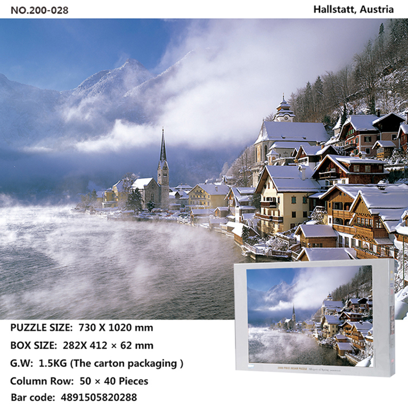 Puzzle jigsaw puzzle, toy jigsaw puzzle gift 2000/1000/mini1000puzzle paintings Lake Hallstatt specification selection puzzle 1000 горный бык 29745
