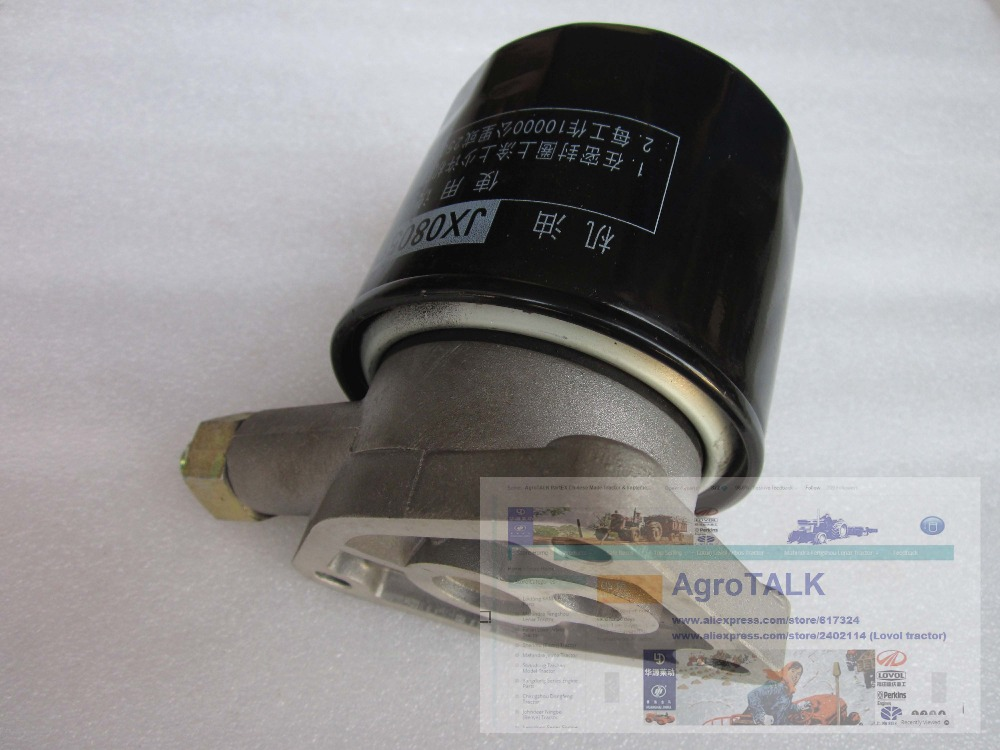Fengshou Lenar 254 tractor ,the oil filter assembly, part number: