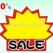 """10 шт. 18x16 см POP Реклама Бумага цена товара взрыв OEM ярлыке промо-английский """"Распродажа"""""""