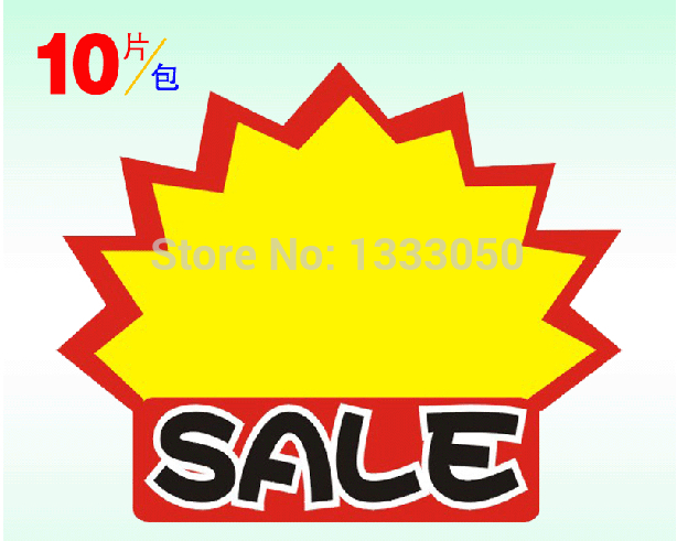 10pcs 18 X 16cm POP Advertising Paper Commodity Price Explosion OEM Label Affixed Promotional English