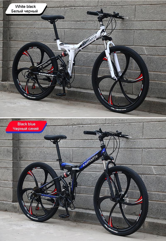 26inch mountain bike 21speed folding bicycle Adult bike Men's and women's mountain bike Spoke wheel and knife wheel bike