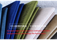 European High Grade Encryption Cashmere Sofa Fabric Background Wall Soft Package Flat Flannel Fabric